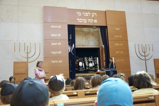 Feldmochinger Grundschüler besuchen Synagoge